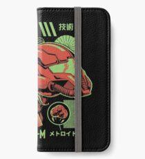 S-head iPhone Wallet/Case/Skin