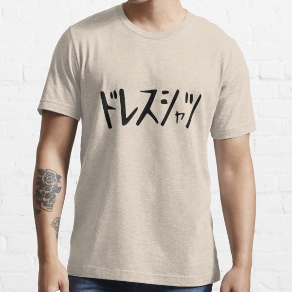 Details about  /New World Anime Expo 2002 Cotton Tee T-Shirt Crew Neck