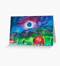 Pisac Solar Eclipse Greeting Card