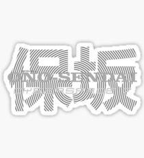 Ono-Sendai Cyberspace 7 Sticker