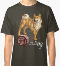 Year of the Dog (for dark shirts) Classic T-Shirt