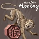 Year of the Monkey (for dark shirts) by Stephanie Smith
