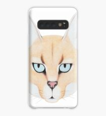 African Golden Cat Case/Skin for Samsung Galaxy