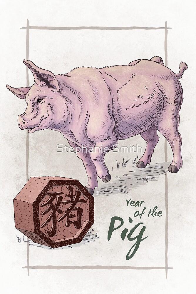 Chinese Zodiac - the Pig by Stephanie Smith