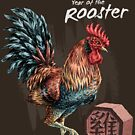 Year of the Rooster (for dark shirts) by Stephanie Smith