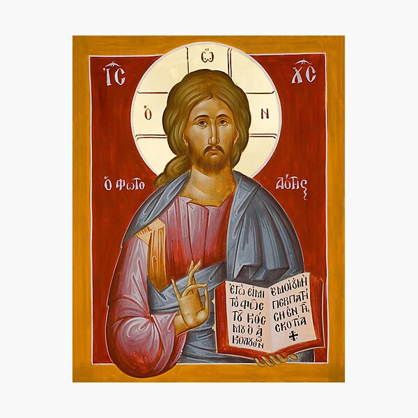 Christ the Lightgiver Photographic Print