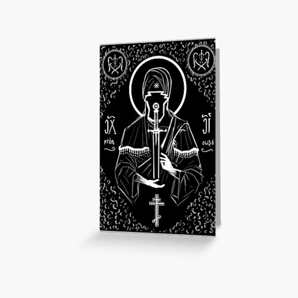 Iconography - Blessed Mother Greeting Card