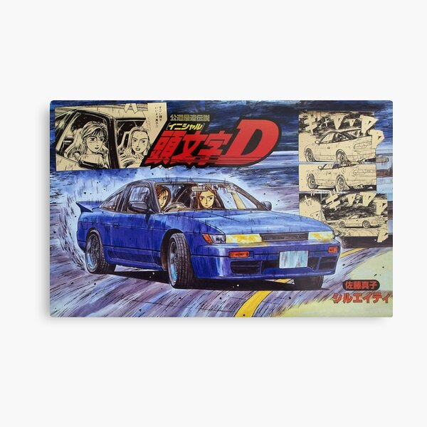 Sil80 Manga Colored Metal Print