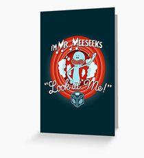 Merrie Mr. Meeseeks - shirt Greeting Card