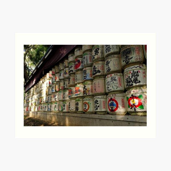 Shichi-Go-San Festival – Image 07, Japan Art Print