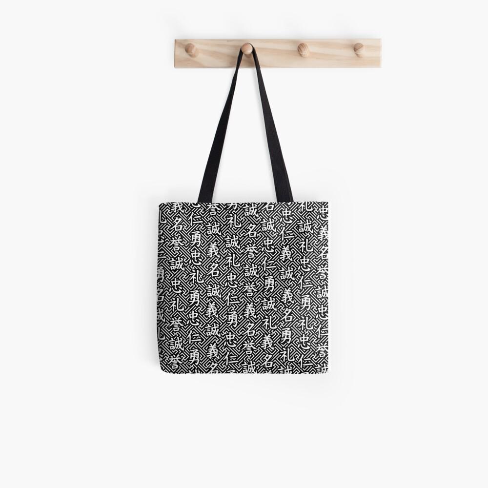 Bushido Sieben Tugenden Stofftasche