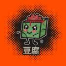 Tofu Zombie by jrock1184