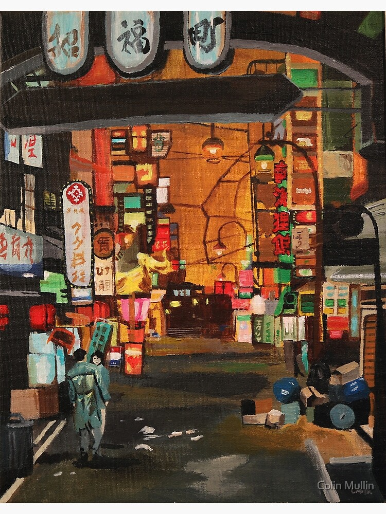 Sōtenbori Osaka 1988 by RevScarecrow
