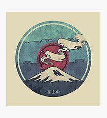 Fuji Photographic Print