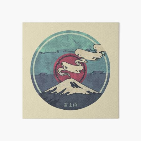 Fuji Art Board Print
