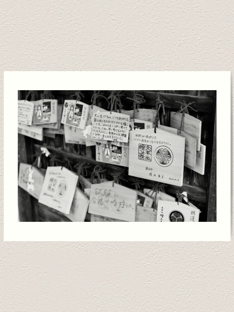 Alternate view of Wooden messages - Tokyo, Japan Art Print