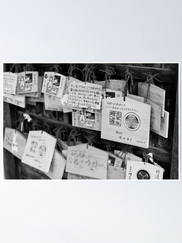 Alternate view of Wooden messages - Tokyo, Japan Poster