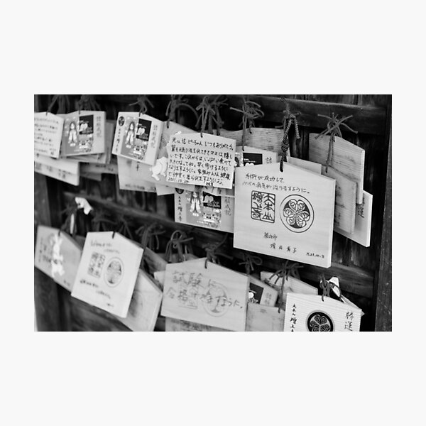 Wooden messages - Tokyo, Japan Photographic Print