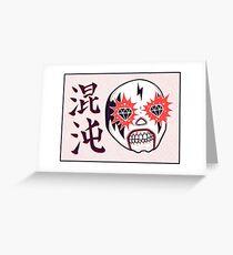 CHAOS Lucha Greeting Card