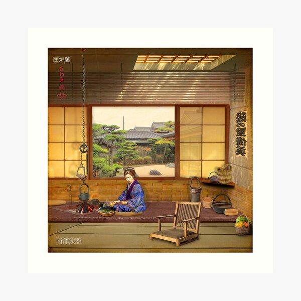 The Irori Art Print