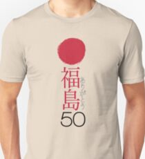 FUKUSHIMA 50  Thank you! (Japanese) T-Shirt