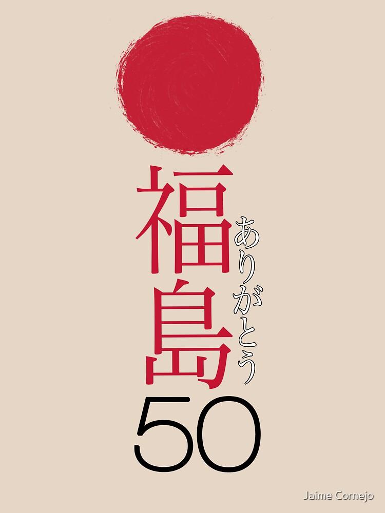 FUKUSHIMA 50  Thank you! (Japanese) by Yago