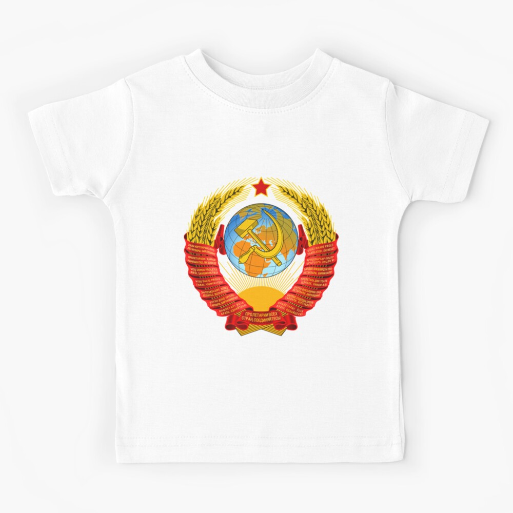 History of the Soviet Union (1927–1953) State Emblem of the Soviet Union Kids T-Shirt