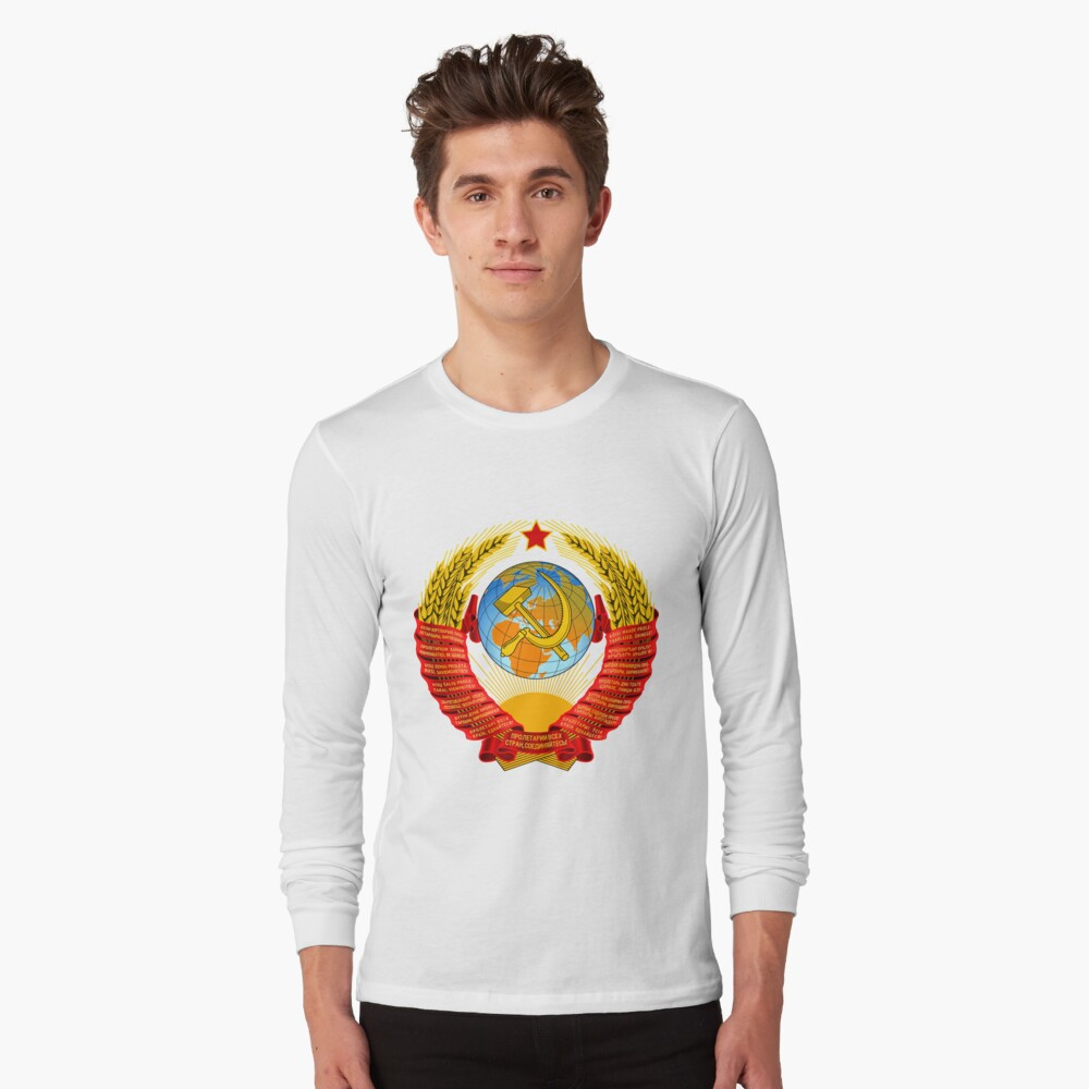 History of the Soviet Union (1927–1953) State Emblem of the Soviet Union Long Sleeve T-Shirt