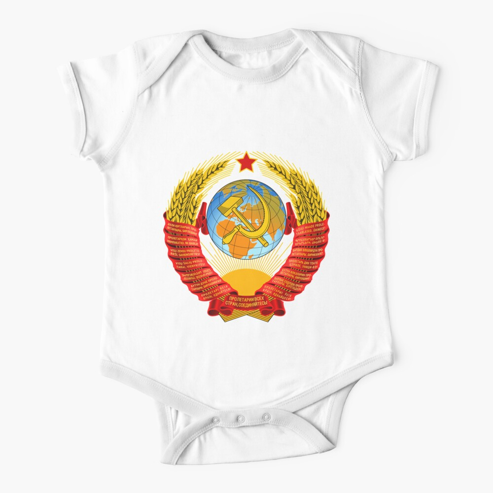 History of the Soviet Union (1927–1953) State Emblem of the Soviet Union Baby One-Piece