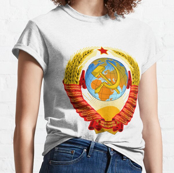 History of the Soviet Union (1927–1953) State Emblem of the Soviet Union Classic T-Shirt