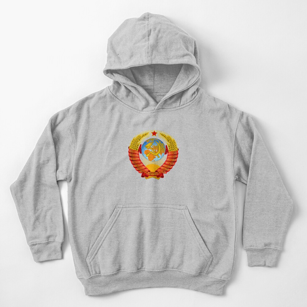 History of the Soviet Union (1927–1953) State Emblem of the Soviet Union Kids Pullover Hoodie
