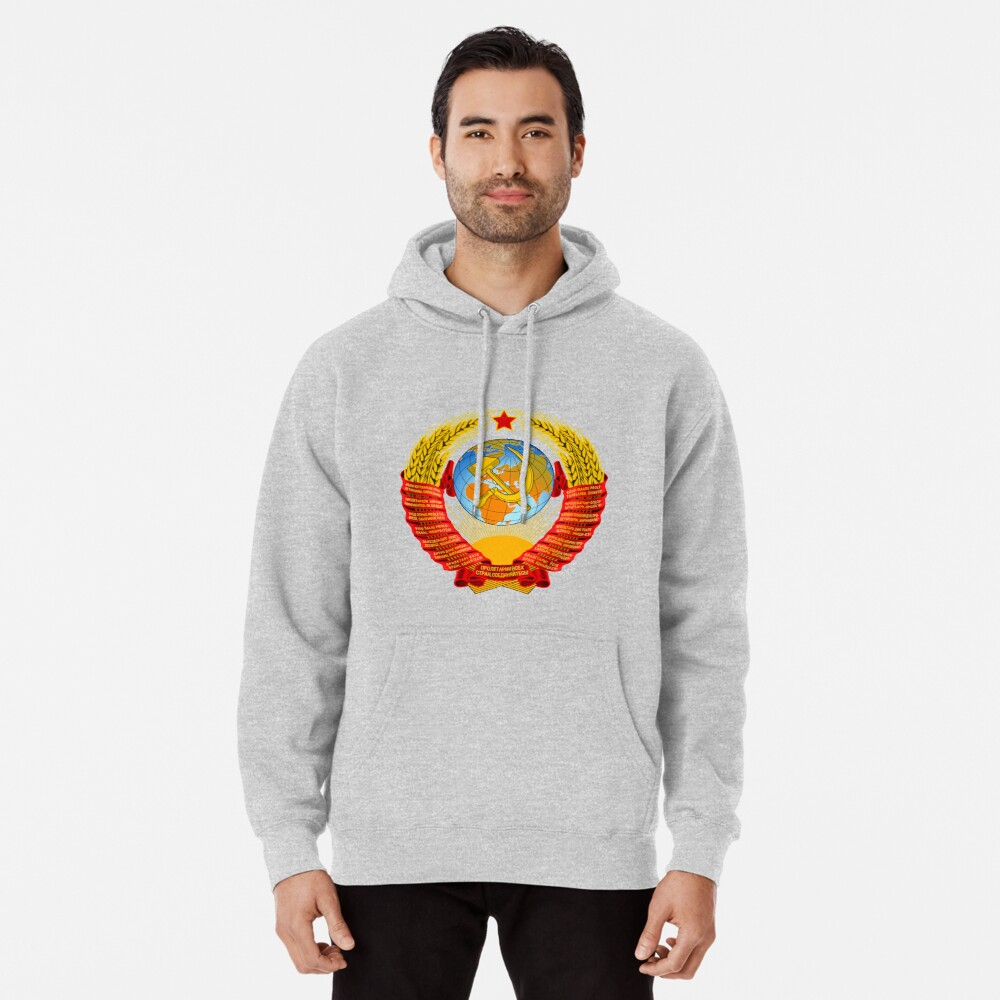 History of the Soviet Union (1927–1953) State Emblem of the Soviet Union Pullover Hoodie