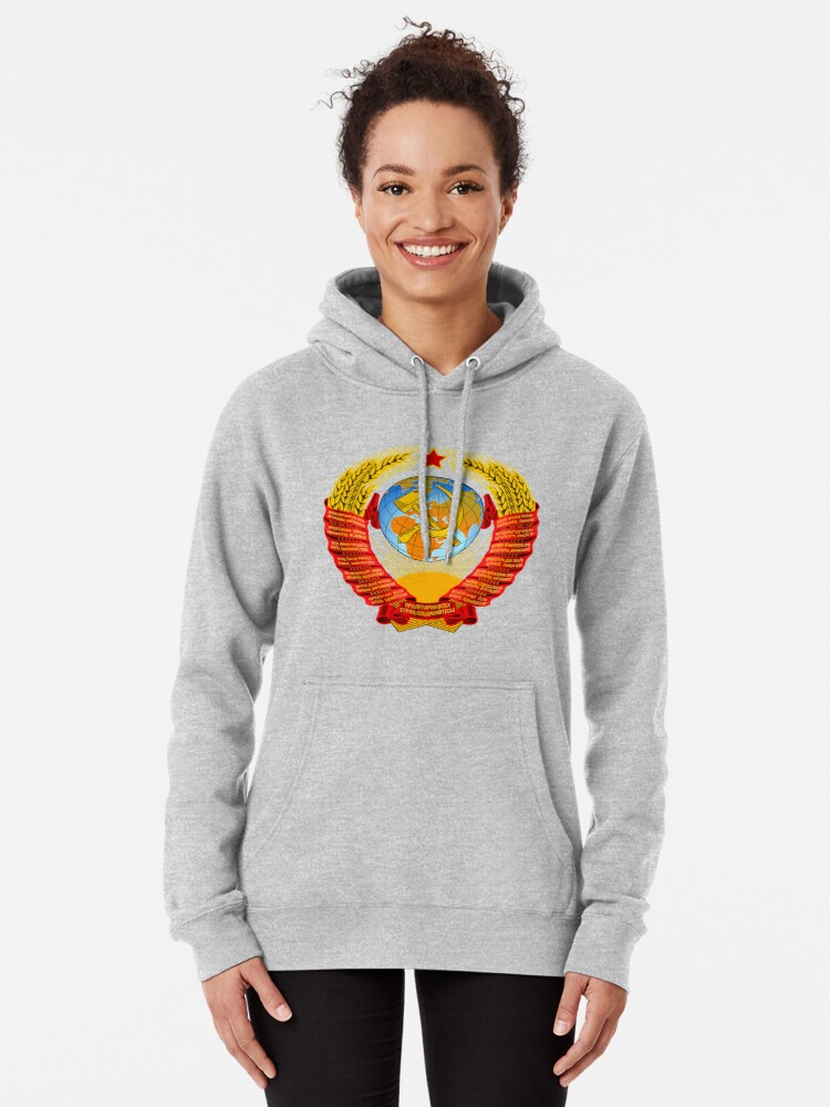 Alternate view of History of the Soviet Union (1927–1953) State Emblem of the Soviet Union Pullover Hoodie