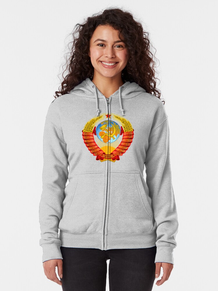 Alternate view of History of the Soviet Union (1927–1953) State Emblem of the Soviet Union Zipped Hoodie