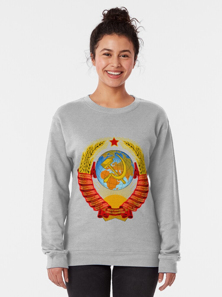Alternate view of History of the Soviet Union (1927–1953) State Emblem of the Soviet Union Pullover Sweatshirt