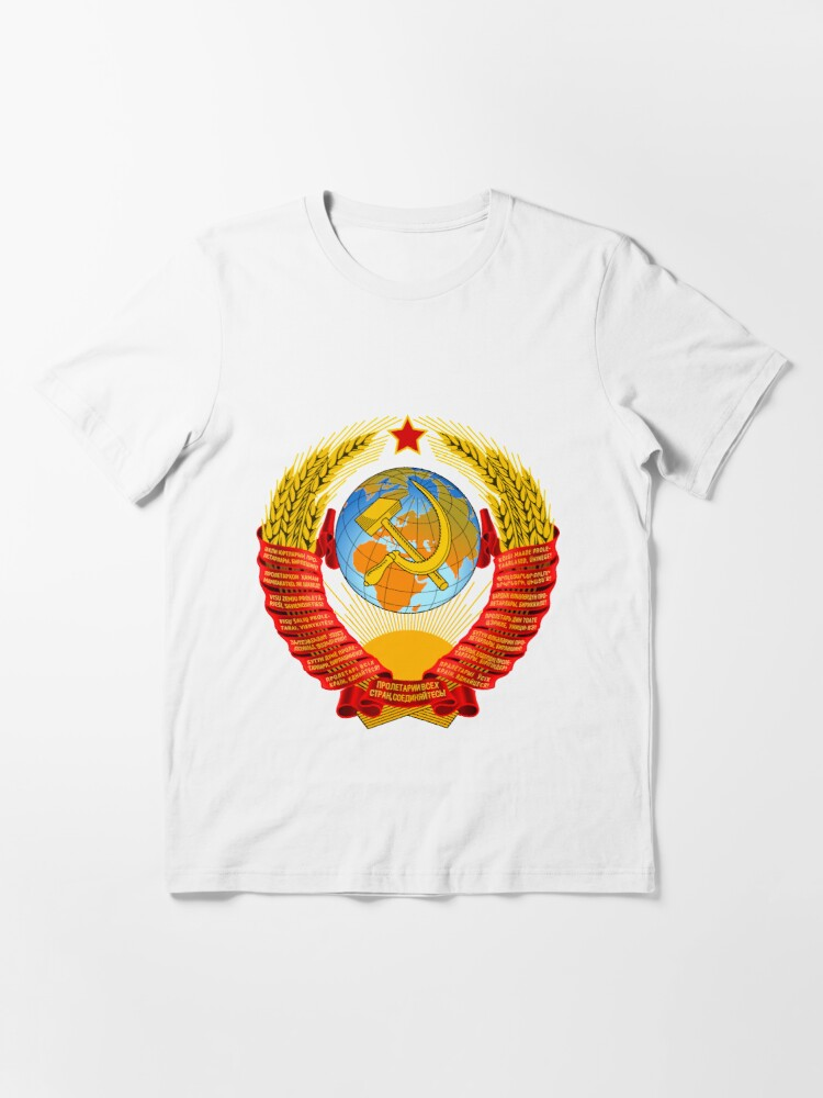 Alternate view of History of the Soviet Union (1927–1953) State Emblem of the Soviet Union Essential T-Shirt