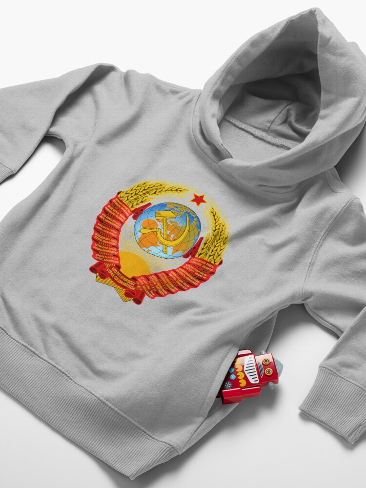 Alternate view of History of the Soviet Union (1927–1953) State Emblem of the Soviet Union Toddler Pullover Hoodie