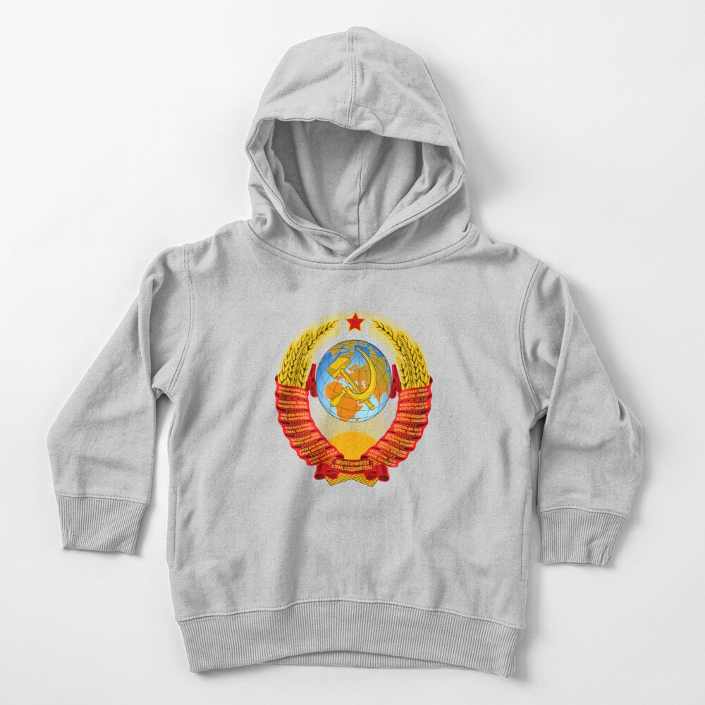 History of the Soviet Union (1927–1953) State Emblem of the Soviet Union Toddler Pullover Hoodie