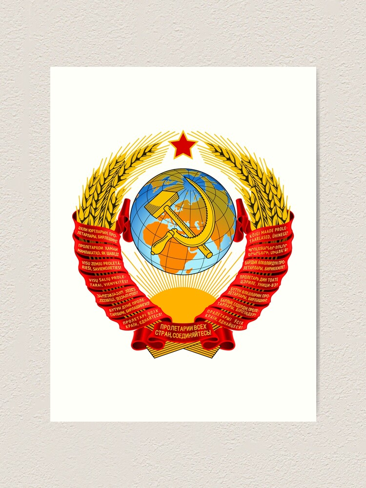 Alternate view of History of the Soviet Union (1927–1953) State Emblem of the Soviet Union Art Print