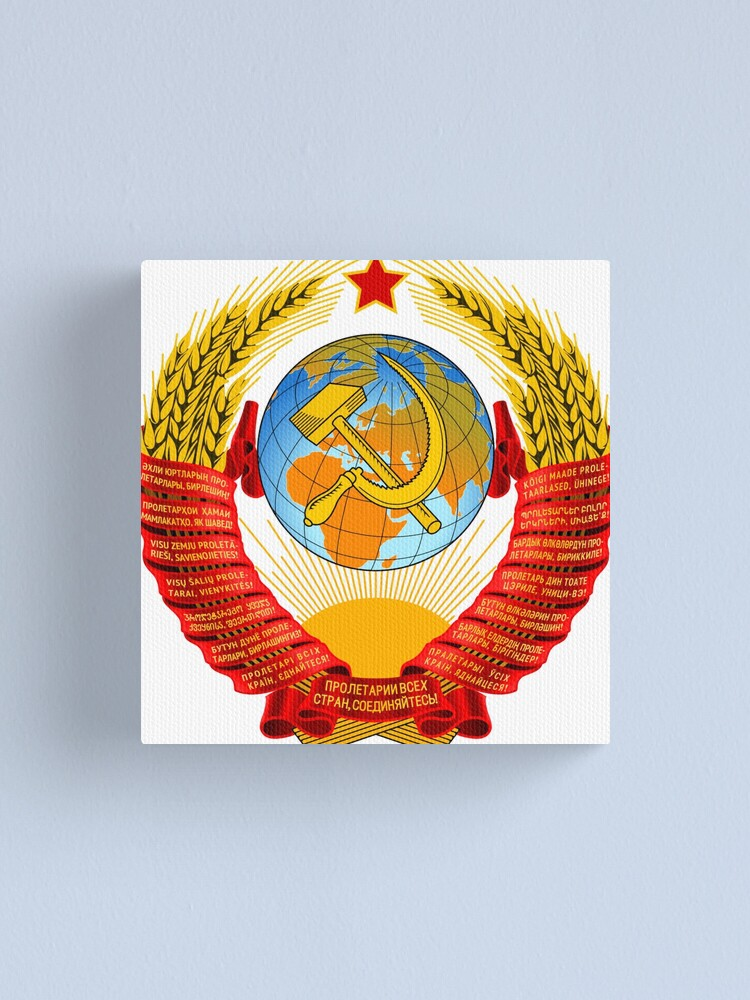 Alternate view of History of the Soviet Union (1927–1953) State Emblem of the Soviet Union Canvas Print