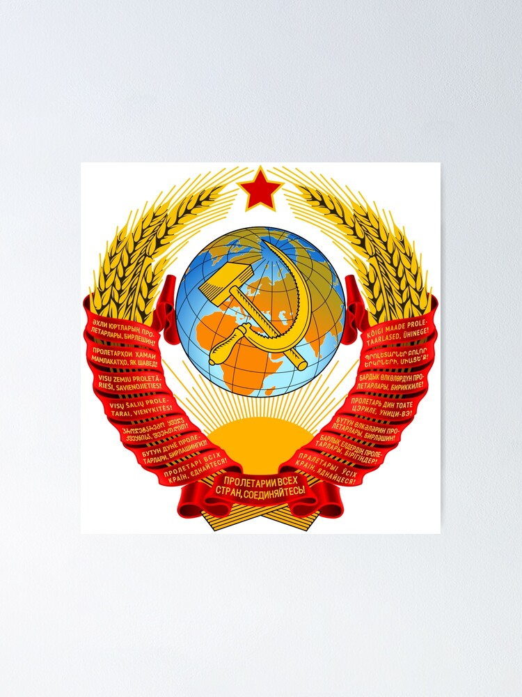 Alternate view of History of the Soviet Union (1927–1953) State Emblem of the Soviet Union Poster