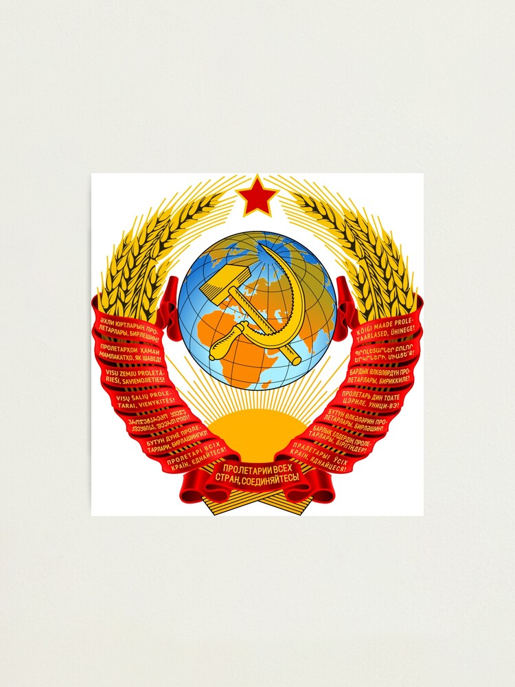 Alternate view of History of the Soviet Union (1927–1953) State Emblem of the Soviet Union Photographic Print