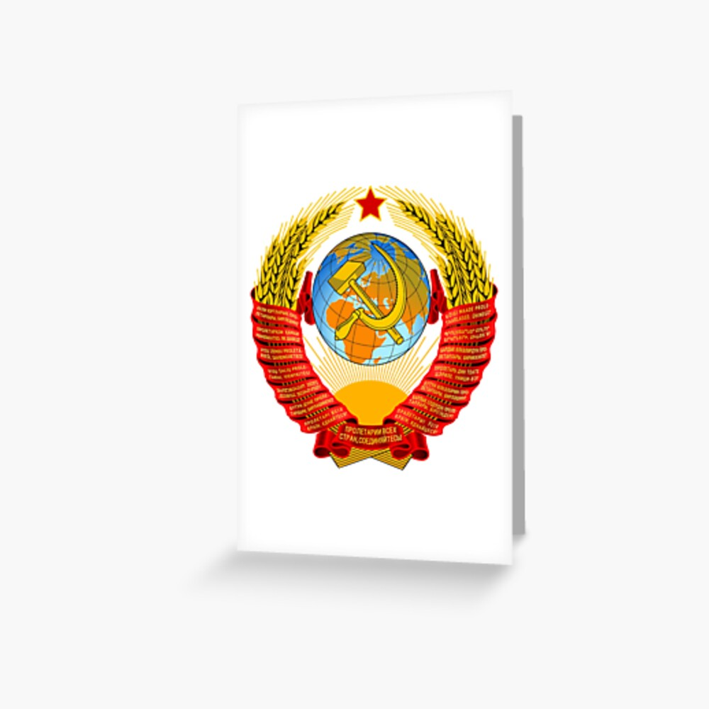 History of the Soviet Union (1927–1953) State Emblem of the Soviet Union Greeting Card