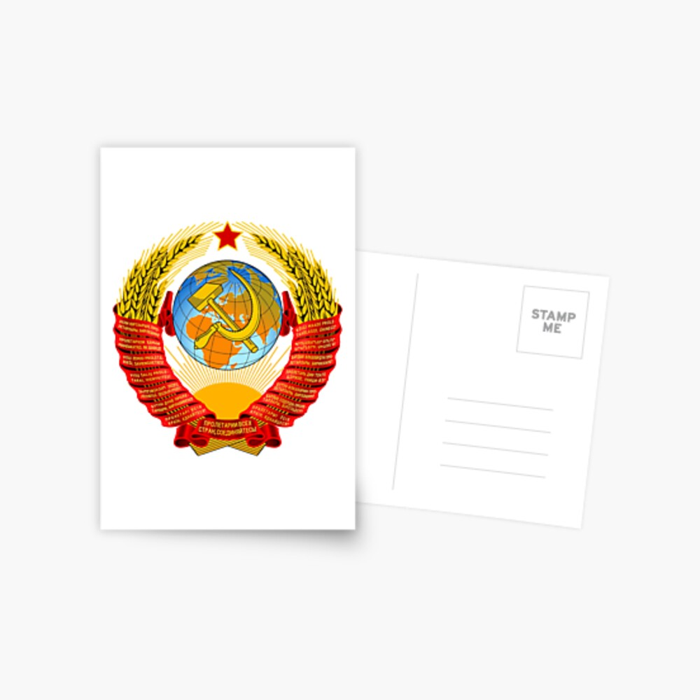 History of the Soviet Union (1927–1953) State Emblem of the Soviet Union Postcard
