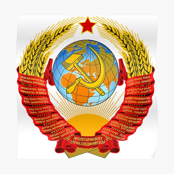 History of the Soviet Union (1927–1953) State Emblem of the Soviet Union Poster