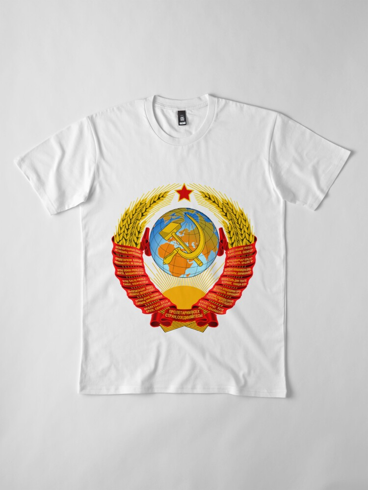 Alternate view of History of the Soviet Union (1927–1953) State Emblem of the Soviet Union Premium T-Shirt