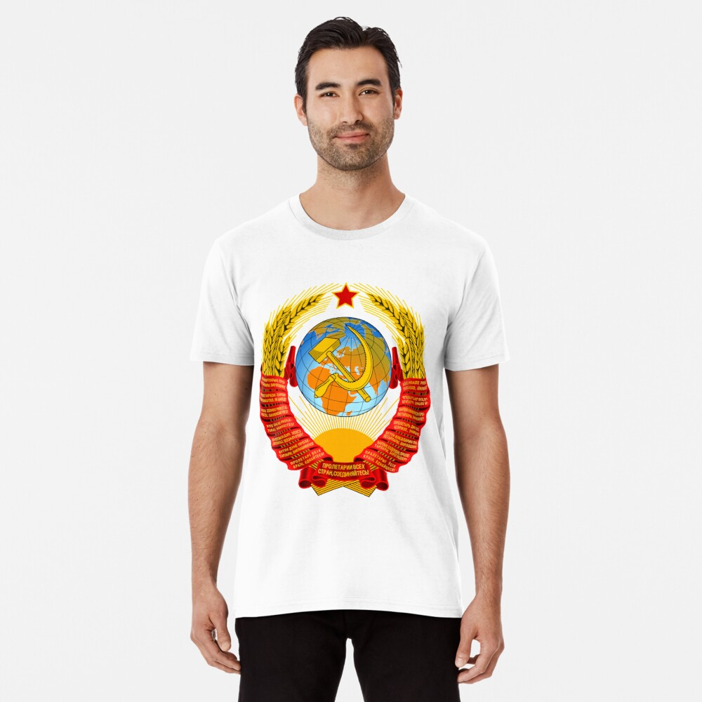 History of the Soviet Union (1927–1953) State Emblem of the Soviet Union Premium T-Shirt