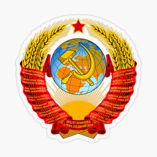 History of the Soviet Union (1927–1953) State Emblem of the Soviet Union Transparent Sticker