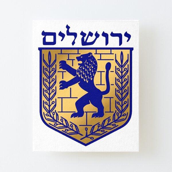 Jerusalem City Emblem Canvas Mounted Print
