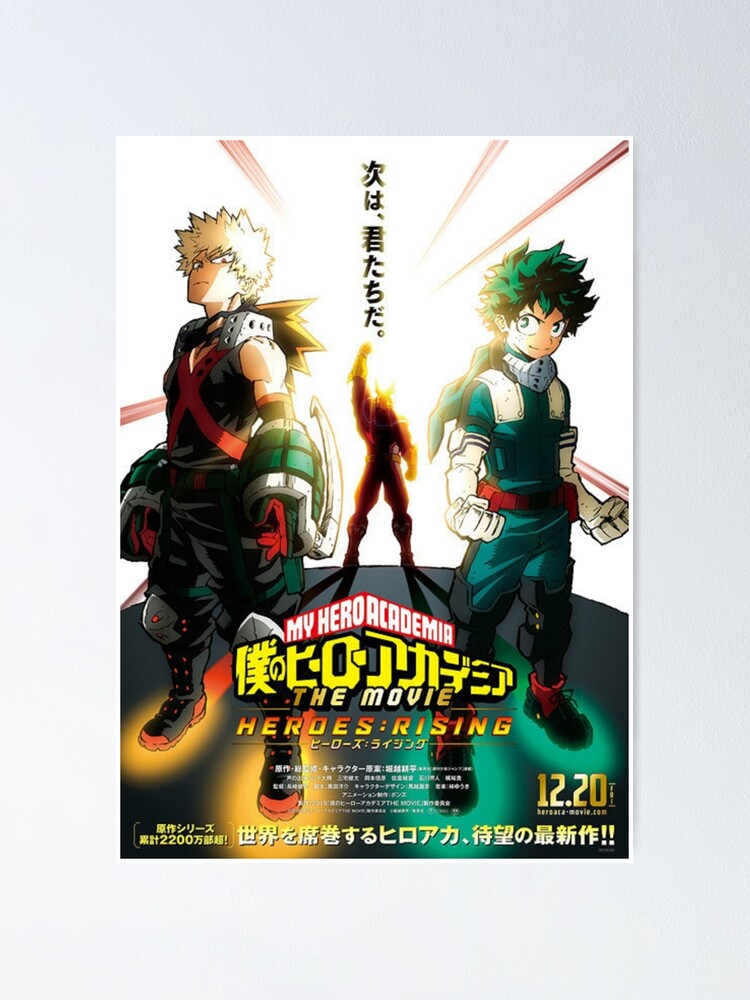 My Hero Academia The Movie Heroes Rising Poster By Xelafrost Redbubble